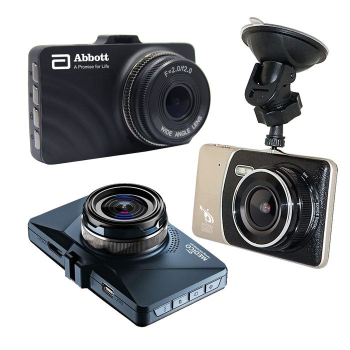 Custom Branded Dash Cam | Dash Camera | Car DVR with Custom Logo