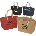 """Hamptons Jute Shopping Tote Bag - 17-1/4""""w x 10-1/2""""h x 5-1/2""""d"""