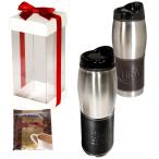 Empire™ Tumbler & Ghirardelli® Cocoa Gift Set- 16 oz.