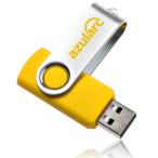 Swivel Custom USB Flash Drive - 4GB