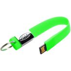 Keychain Rubber USB Drive 4 GB