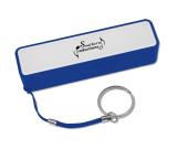 Portable Keychain Power Bank - 2200mAh