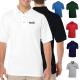 Gildan® Dryblend™ Adult Jersey Sport Shirt - 6 oz.