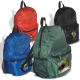 "Econo Polyester Backpack - 12""w x 16""h x 5""d"