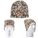 Digital Camo Knit Beanie