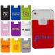 Econo Silicone Cellphone Pocket / Card Holder / Wallet